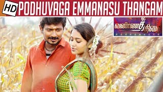Podhuvaga Em Manasu Thangam Movie Review | Udhayanidhi Stalin, Nivetha | Vannathirai | Kalaignar TV