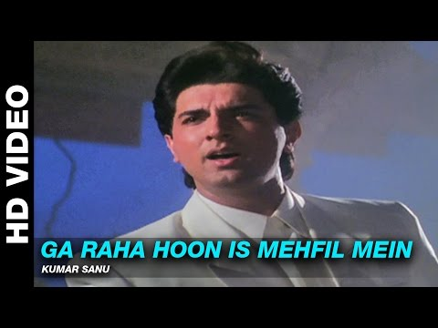 Ga Raha Hoon Is Mehfil Mein - Dil Ka Kya Kasoor   Kumar Sanu   Prithvi & Divya Bharti