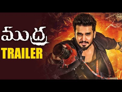 Mudra Movie Teaser | Nikhil,Lavanya Tripathi | 2018 Latest Telugu Movie Trailers | Silver Screen