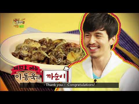 Happy Together - Late Night Cafeteria with Lee Dongwook, Song Jihyo & Im Seulong! (2013. 05. 08)