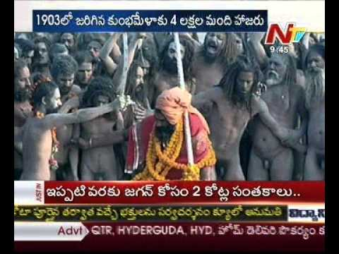 Special Focus-Maha Kumbha Mela  Allahabad-Great Hindu spiritual...