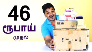 46 ரூபாய் முதல் Amazon & AliExpress Top 10 Gadgets in Tamil