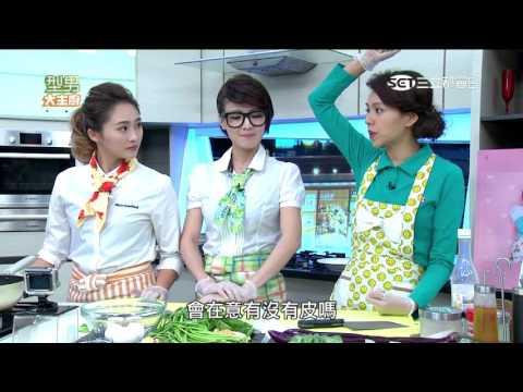 台綜-型男大主廚-20151216 誰跟主廚去辦桌?料理大賽!