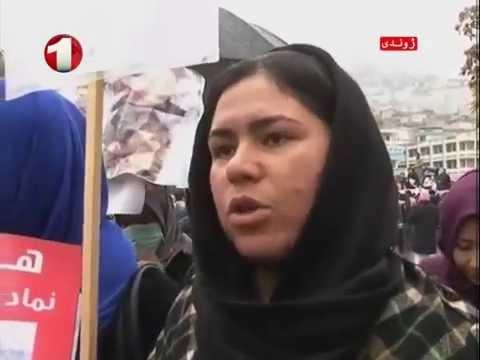 Afghanistan Dari Midday News 11.11.2015 خبرهای نیمه روزی