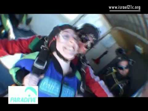 Extreme travel in Israel   YouTube