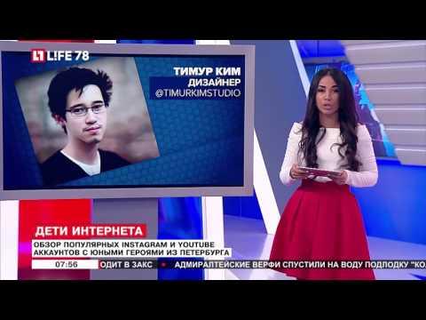 Обзор самых популярных Instagram и YouTube аккаунтов с юными героями Петербурга