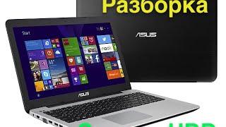 Разборка Asus X556 + замена HDD / Disassembling laptop Asus X556U