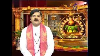 Aradhana | 10th December 2017 | Full Episode | ETV Telugu