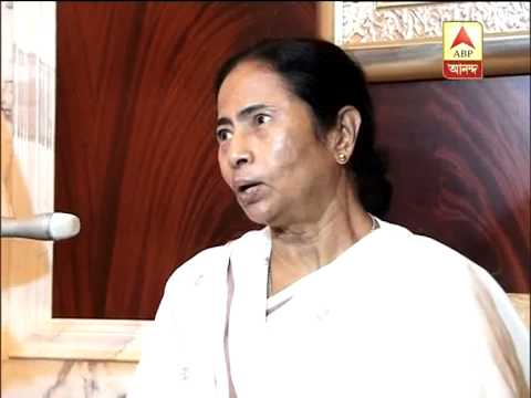 Cm Mamata Banerjee after meeting Singapore PM