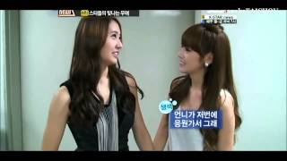 Watch Fx Butterfly jessica  Krystal video