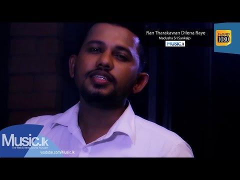 Ran Tharakawan Dilena Raye - Cover Version - Madusha Sri Sankalpa