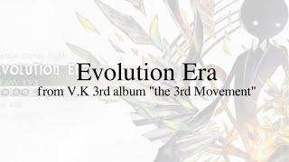 【piano,violin,cello score】Evolution era(full) - V.K【Deemo】
