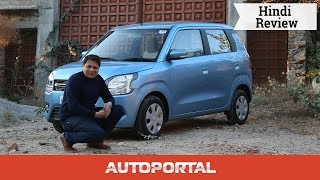 2019 Maruti Suzuki WagonR Hindi review - Autoportal