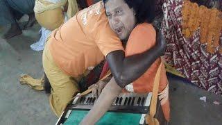 Bangla Hare Krishna Kitan-Namjoggo