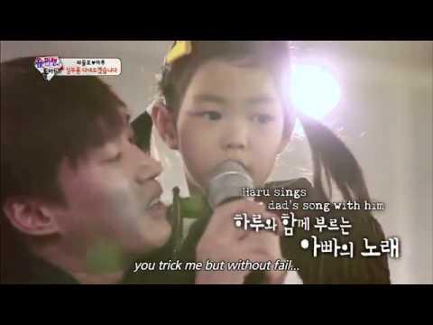 [Eng] Lee Haru with Tablo Appa sing