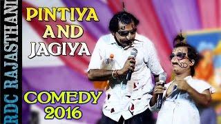 Latest Rajasthani Comedy 2016 | Pawa Live | Pintiya, Jagiya | Live Comedy VIDEO | RDC Rajasthani