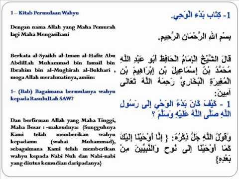 Sahih al-Bukhari, Kitab Permulaan Wahyu, Hadith no. 1