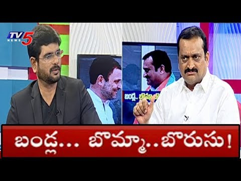 బండ్లకు సీటు వస్తుందా..? | TV5 Murthy Live Discussion With Producer Bandla Ganesh | TV5 News