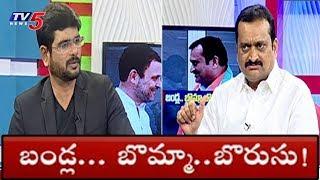 బండ్లకు సీటు వస్తుందా..? | TV5 Murthy Live Discussion With Producer Bandla Ganesh