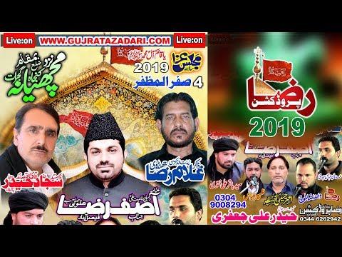 ???? Live Majlis-Aza | 4 Safar 2019 | Machiana Gujrat Part 1 ( www.Gujratazadari.com )