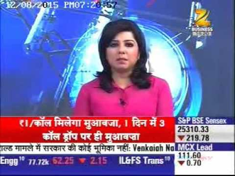 RedMango Experience.Me featured on Zee Business