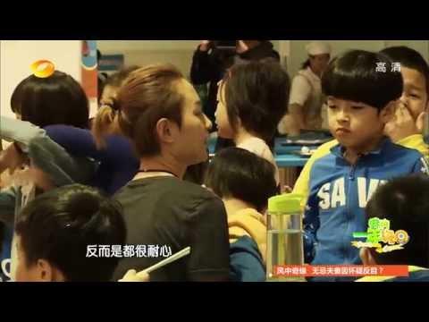 ????????6? My Grade One EP6: ????????????-Lifestyle Teacher Zhou Bi Chang????????1080P?20141121