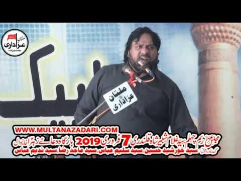 Zakir Shoukat Raza Shoukat I 7 Feb 2019 I Imam Bargah Dua E Zehra SA Chak 34/10R Khanewal