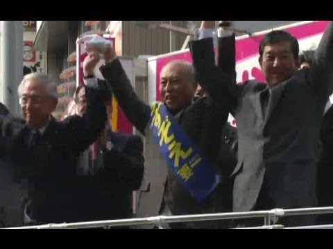 JAPAN SEX STRIKE (Group uses sex denial to show disapproval of Tokyo governor candidate)