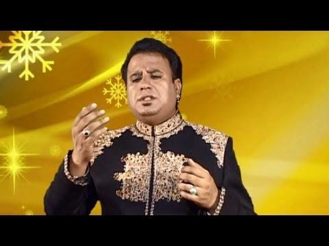 Aseen Haan Pardesi Yar - Punjabi Song by Imtiaz Saghar (UK) 2013