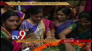 Bathukamma celebrations at Gandhi Bhavan