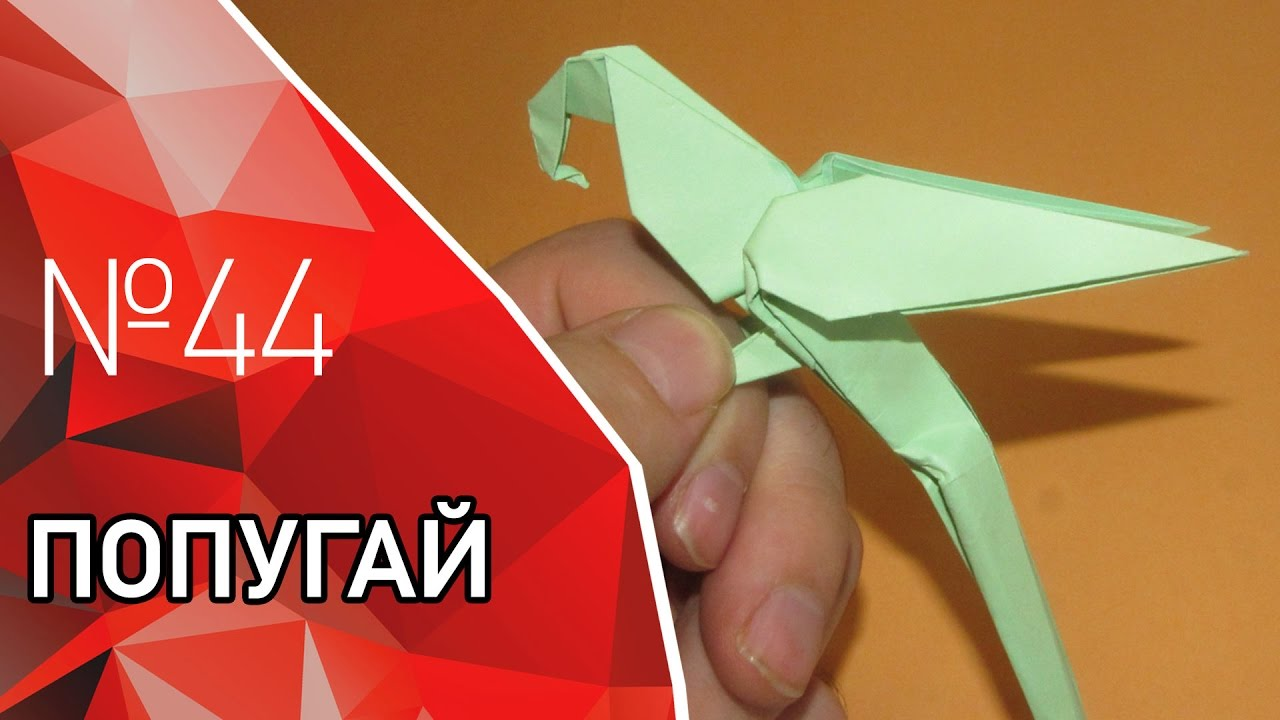 Как сделать быстра оригами