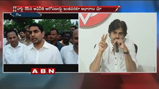 I Respect Pawan Kalyan | Responds on Sri Reddy Issue : Nara Lokesh
