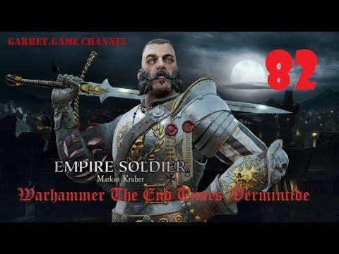 Warhammer The End Times - Vermintide.Хазид Кро.82 серия.Кооп с Chew и Annabell