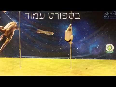 Semon Jovt - Pole Sport man 2015  eliteאליפות ישראל בספורט עמוד - Israel Pole Sport Championship
