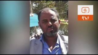 Ethiopia: Artist Erimiyas Asfaw RIP