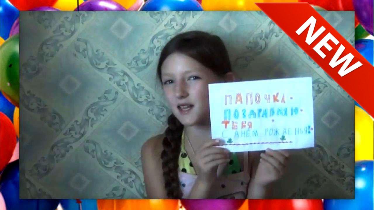 сделать открытку на день рождения: