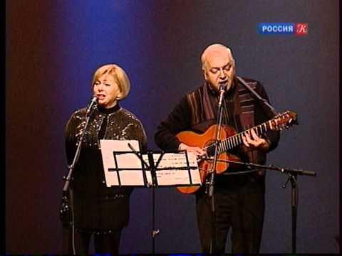 Татьяна и Сергей Никитины - Под музыку Вивальди
