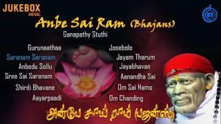 download lagu Anbe Sai Ram Bhajans Jukebox - Songs Of Shirdi gratis