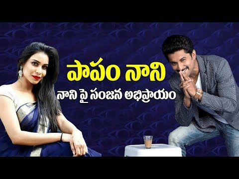 Sanjana Shocking Comments on Nani after Elimination | Bigg Boss 2 Telugu | Y5 tv |