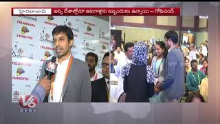 Pullela Gopichand Face To Face | Telangana Jagruthi International Youth Leadership Conference