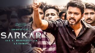 SARKAR: Oruviral Puratchi | Second Look
