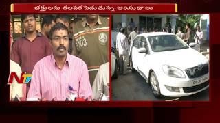 తిరుమల భద్రత పై విమర్శలు || భక్తులను బయపెడుతున్న ఆయుధాలు || High Security Alert @ TTD