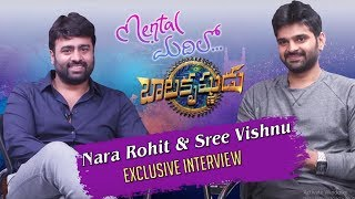 Nara Rohit and Sree Vishnu interview about Balakrishnudu and Mental Madhilo  | Regina , Nivetha Pethuraj