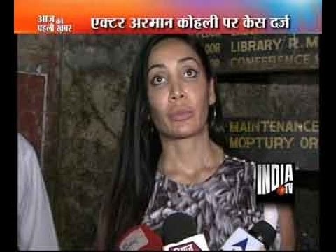 Sofia Hayat files police complaint against Armaan Kohli