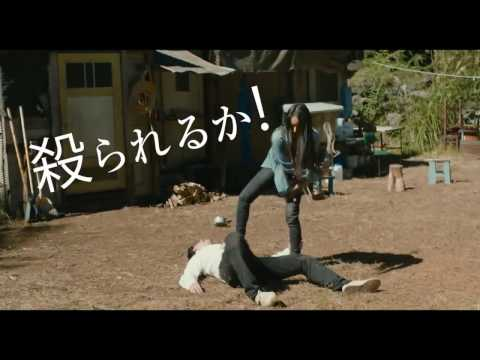 Wet Woman In The Wind (Kaze Ni Nureta Onna) Theatrical Trailer