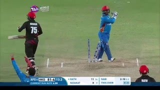 ICC #WT20 Hong Kong v Afghanistan Match Highlights