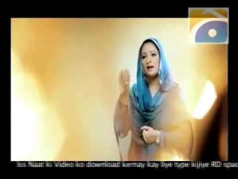 Ya Rasool Ya Rasool Sallal La Ho Alehe Wasallam Hina Nasrullah Latest Naat 2011 Aag Tv video