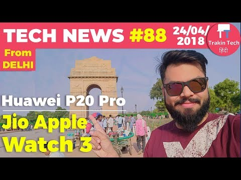 TTN#88 From Delhi Airport :Honor P20 Pro - Lite, OnePlus 6,Jio Apple watch 3, Lenovo health Bands