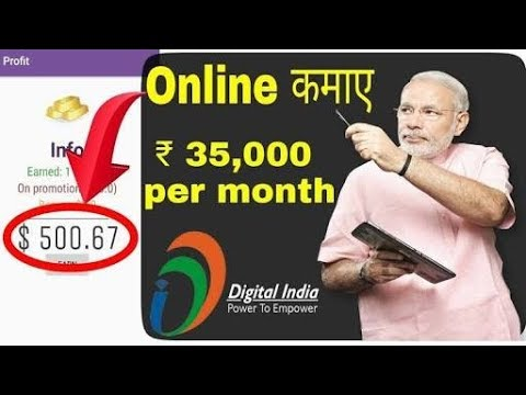 Earn money Online ||free cash paytm ||by android software updater