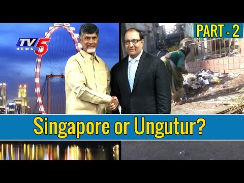Will AP Capital Turns to Singapore or Ungutur ? | News Scan | Part - 2 | TV5 News